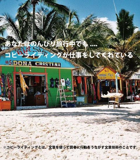 デザイン性・操作性・安全性、最高峰のWEBサイトを実現。あなたのビジネスに合った高品質なデザインでサイトをご用意致します。-Altair 4 Elements